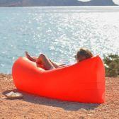 充氣沙發 LoveLife戶外便攜式懶人沙發床空氣口袋睡袋沙灘午休床 卡菲婭
