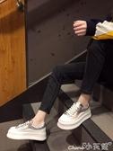 現貨出清-厚底鞋鬆糕底小白鞋女2020春季新款增高網紅韓版百搭原宿5-26