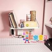壁掛層板牆上置物架擱板簡約 一字隔板壁掛層板臥室客廳貼牆書架免打孔
