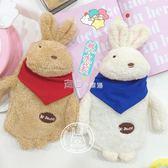 韓國可愛卡通超萌毛絨注水式圍巾兔子熱水袋便攜毛絨套暖手寶男女  走心小賣場