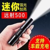 強光手電筒可充電超亮多功能戶外