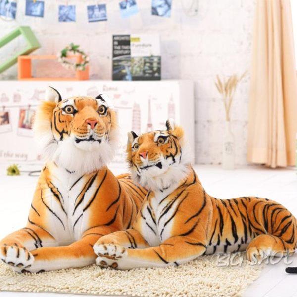 創意仿真大老虎毛絨玩具布娃娃玩偶可愛抱枕生日禮物情人節禮物【大咖玩家】T1