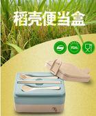 日式飯盒便當盒 學生帶蓋韓國可愛2層分格微波爐長方形便攜餐盒     提拉米蘇