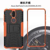 輪胎紋 ASUS ZenFone 5Q 華碩ZC600K 保護套 炫紋 保護殼 抗震 矽膠套 軟包邊 硬殼 防摔 懒人支架