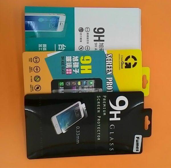 【台灣優購】全新 HTC Desire 610.D610x 專用旭硝子鋼化玻璃保護貼 防污抗刮 日本原料~優惠價199元