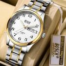 老人手錶雙日歷男士老人手錶防水大錶盤數字中老年人錶學生電子石英錶男錶 快速出貨