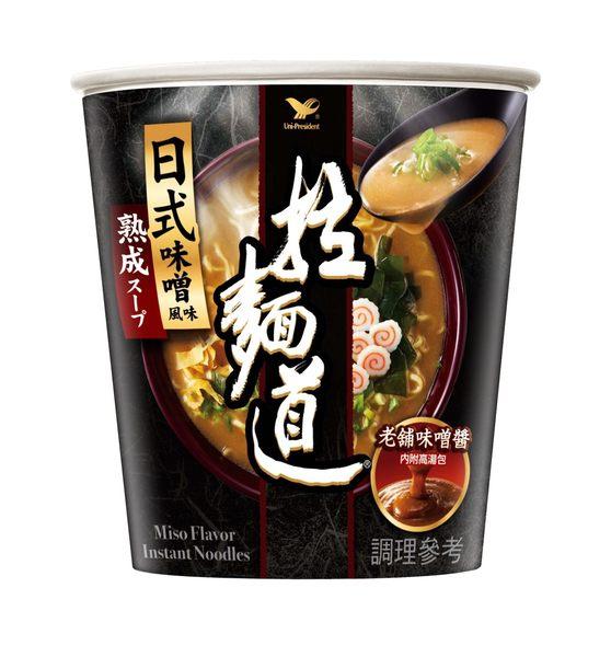 拉麵道日式味噌風味杯 80g【合迷雅好物超級商城】