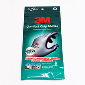 3M膠質防滑工作手套 灰色 (M / L / XL)