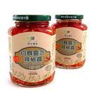 白鶴靈芝辣椒醬390g【原生應用植物園】