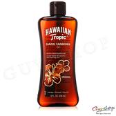 【SPF 0】Hawaiian Tropic夏威夷熱帶原始深古銅助曬油 Original Dark Tanning Oil 236ml