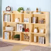 實木組合書架木質書柜兒童書架玩具收納儲物