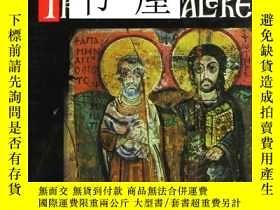 二手書博民逛書店稀缺版,德文《拜占庭,希臘和俄羅斯繪畫藝術罕見》 64藝術圖錄,