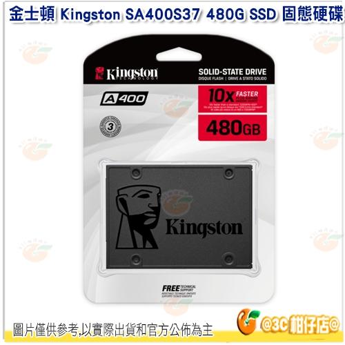 金士頓 Kingston SA400 480G SATA SSD 固態硬碟 480GB 500MB/s SA400S37