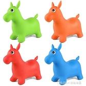 跳跳馬 兒童充氣小馬跳跳馬加大加厚幼兒園寶寶坐騎木馬騎馬玩具安全 童趣潮品
