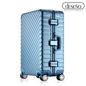 Deseno 鐵甲武士L'armatura 多色 輕量 鋁鎂合金 鋁框 旅行箱 28吋 行李箱 DL0569