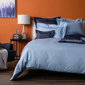 (組)托斯卡素色純棉床被組雙人霧藍