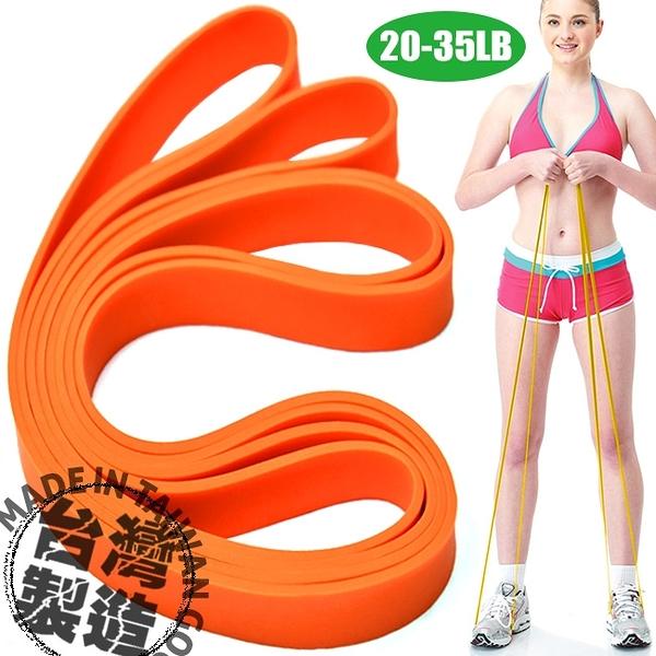 台灣製35磅乳膠阻力繩.大環狀伸展帶瑜珈帶擴胸器.舉重量訓練復健輔助.健身器材推薦哪裡買TRX-1