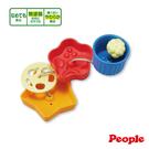 【奇買親子購物網】日本People 趣味小碟盤玩具