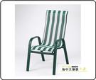 {{ 海中天休閒傢俱廣場 }} G-52 戶外時尚 編藤桌椅系列 62-5 紗網椅