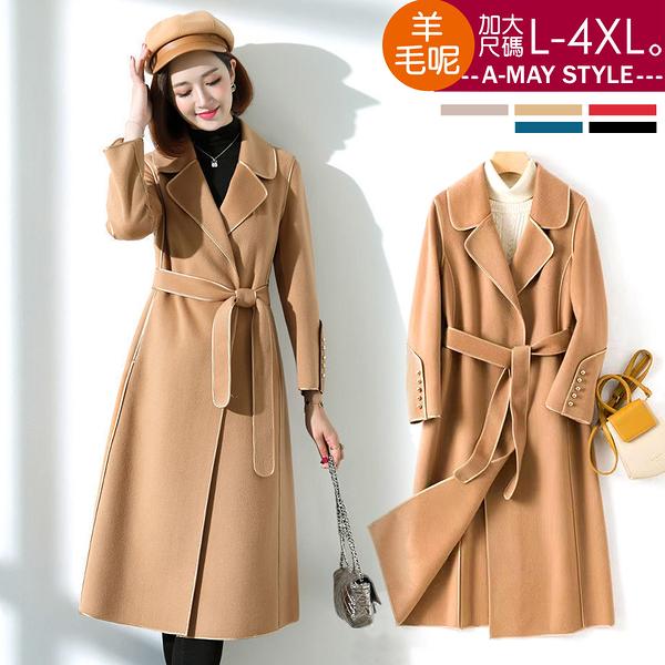 加大碼外套-雙面羊毛呢修身繫腰長版大衣(L-4XL)