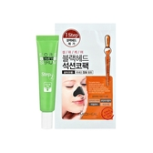 韓國 MEDIHEAL 黑頭散退兩步驟鼻貼組合(鼻貼x10+緊緻精華10ml)【小三美日】