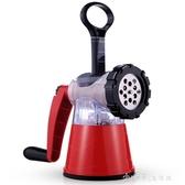 手動絞肉機裝香腸機灌臘腸機家用手搖攪拌機小型絞菜碎肉餃子餡器 【雙十二免運】