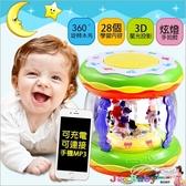 兒童益智玩具拍拍鼓 可充電+外接MP3音樂旋轉木馬手拍鼓-JoyBaby
