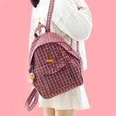 淺淺系青春森系格子背包書包女韓版學院風高中大學生帆布包雙肩包
