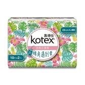 靠得住杏桃花香氛夜薄衛生棉28cm X10片X2【愛買】