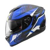 ZEUS 瑞獅安全帽,ZS-1600,AK6消光碳纖/藍