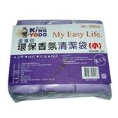 金優豆環保香氛清潔垃圾袋(小)【愛買】