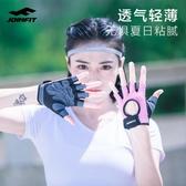 運動 JOINFIT健身手套女 夏季薄款透氣運動手腕男器械訓練防滑助力 夢藝家