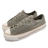 Converse 帆布鞋 Chuck 70 Low 灰綠 網布 男鞋 女鞋 低筒 1970 男女鞋 【ACS】 170847C