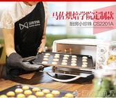 新品-電烤箱家用烘焙多功能全自動家庭蛋糕迷你小烤箱22升LX220v 【时尚新品】