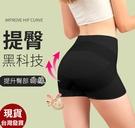 依芝鎂-F174提臀內褲皇仁收腹產後褲正品S-XL,售價299元