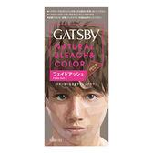 GATSBY無敵顯色染髮霜(亞麻灰綠) 【康是美】