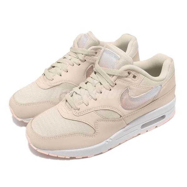 Nike 復古慢跑鞋 Wmns Air Max 1 JP 米白 白 特殊勾勾設計 運動鞋 女鞋【PUMP306】 AT5248-100
