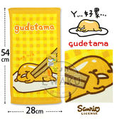 蛋黃哥 純棉童巾 格紋款 三麗鷗 Sanrio