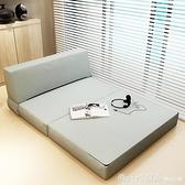 懶人沙發可折疊榻榻米簡約現代多功能亞麻沙發床座椅沙發 開春特惠 YTL