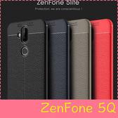【萌萌噠】華碩 Zenfone 5Q ZC600KL (6吋) 創意新款荔枝紋 防滑防指紋 網紋散熱設計 全包軟殼 外殼