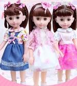 會說話的洋娃娃套裝嬰兒童小女孩玩具公主仿真單個布長尾巴比翼鳥YYJ 育心小館