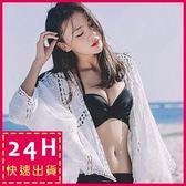 梨卡★現貨 - 韓國甜美沙灘外搭防曬外套罩衫-鉤花透視鏤空針織蕾絲泳衣泳裝比基尼外衣C6136