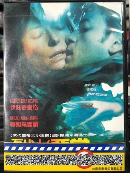 挖寶二手片-Z58-008-正版DVD-電影【烈火亞當】-伊旺麥奎格 蒂妲絲雲頓(直購價)