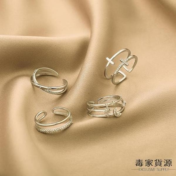 戒指女潮時尚個性小眾設計簡約冷淡風開口可調節食指指環【毒家貨源】