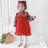新年裝秋冬兒童中國風漢服嬰兒過年衣服拜年服【Kacey Devlin】