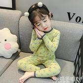 睡衣兒童內衣套裝1-3-5歲4女寶寶秋冬小童嬰兒女童秋衣秋褲睡衣兩件套 嬡孕哺