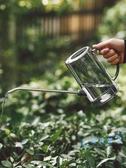 澆花器 不銹鋼長嘴塑料灑水壺家用澆花壺施肥壺淋花盆栽澆水神器園藝工具