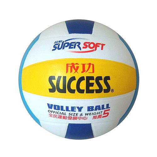 SUCCESS 成功 日式三色排球 NO.S1351