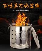 燒紙桶拜神桶家用燒紙祭祀專用桶室內燒金桶火盆加厚不銹鋼燒寶桶jy