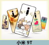 Xiaomi 小米 9T 彩繪卡通殼 TPU軟殼 卡通  超薄 防指紋 黑邊全包 矽膠套 手機殼 附掛繩 保護殼